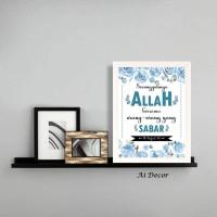 Dekorasi Poster Islami - Sesungguhnya Allah Bersama Orang yang Sabar