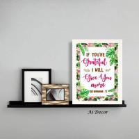 Poster & Pigura Motivasi - QS Ibrahim 7 - Hiasan Dinding Islami