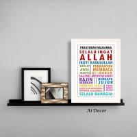Poster Motivasi Keluarga Islami - Family Rules - Peraturan Keluarga