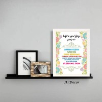 Hiasan Poster Pigura Islami - Sleep Rules - Home Decor