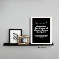 Hiasan Dinding Dapur Muslim - Doa Sesudah Makan - Pigura Doa Islami