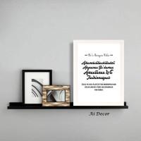 Poster Keluarga Islami - Doa Bangun Tidur - Dekorasi Rumah Muslim