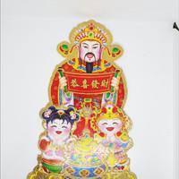 Gambar Karton Tempel Imlek Merah Emas 40 Cm Dewa Uang Besar Hiasan