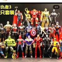 Action figure avengers -Figure Avengers infinity wars- avengers-marvel