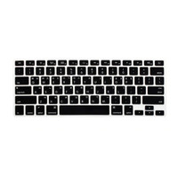 Keyboard Protector Macbook Label Korea - Layout US - Black
