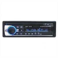 TERMURAH!! Tape Audio Mobil Multifungsi Bluetooth USB MP3 FM Radio
