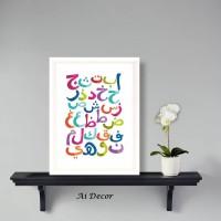 Hiasan Dinding Poster Anak Belajar Membaca Al Quran - Poster Islami