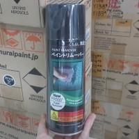 Paint Remover PR500* Pengelupas Cat Merk Samurai