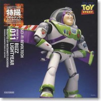 Revoltech Buzz Lightyear Scifi 011 Toy Story Astronot NEW MIB