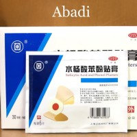 Salicylic Acid and Phenol Plasters - Plester Kutil Dan Mata Ikan