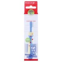 Pigeon Baby Training Toothbrush Lesson 3 Blue | Sikat Gigi Bayi Biru