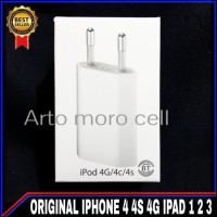 Charger iPhone 4/4S/4G/3Gs Ipad 1,2,3 Ipod itoch Apple ORIGINAL