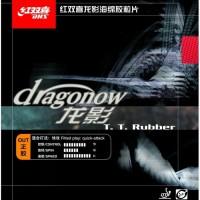 DHS Dragonow Merah Bet Tenis Meja Bat Pingpong Karet Rubber