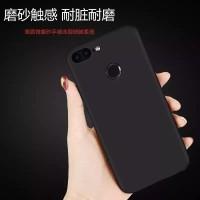 Case Huawei Honor 9 Lite Softcase Black Matte Babyskin Casing Honor 9