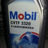 Oli Transmisi Mobil 1 CVTF 3320 Matic 1L Genuine Oil sparepart