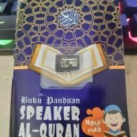 MEMORI SPEAKER MUROTTAL AL QURAN MICRO SD SPEAKER QURAN MP3
