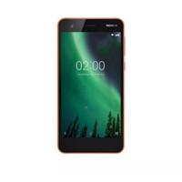 Nokia 2 Smartphone - 1/8GB - Dual SIM - 4G LTE - Pewter Black