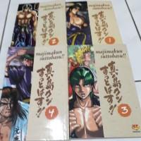 Komik Majimakun Suttobasu Seri 1 - 4