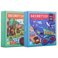 MIDEER SECRET PUZZLE MAINAN IMPORT ANAK