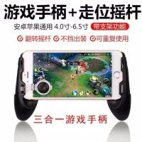 Gamepad Portable + Joystick Android ios Game Pad Game Handle