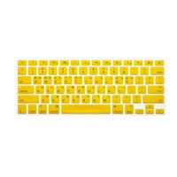 Keyboard Protector Macbook Label Korea - Layout US - Yellow