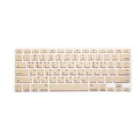Keyboard Protector Macbook Label Korea - Layout US - Gold