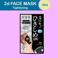 Hadabisei Tightening - Face Mask 25ml
