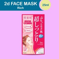 Hadabisei Rich - Face Mask 25ml