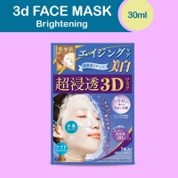 Hadabisei Brightening - 3D Face Mask 30ml