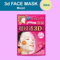 Hadabisei Moist - 3D Face Mask 30ml
