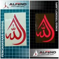 Sticker Cutting Kaligrafi / Stiker Lafadz Allah Tetes air L6.5H10