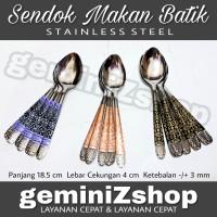 Sendok Makan Batik Stainless Steel
