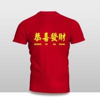 Kaos Baju Pakaian KAOS IMLEK 2019 GONG XI FA CHAI