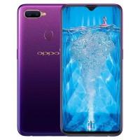 Oppo F9 (4GB/64GB) - Starry Purple