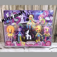 MAINAN BONEKA FIGURE EQUESTRIA GIRL MY LITTLE PONY