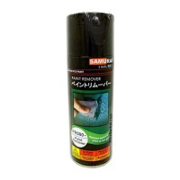 PR500 Remover Cat Semprot Aerosol Samurai Paint Perontok Cat