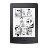 Kindle Paperwhite 32GB Manga model e-Book reader Wi-Fi Free shipping