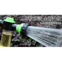 Semprotan cuci mobil / Car Washer Foam Water Gun / Penyemprot Air