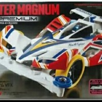 Tamiya fighter magnum vfx premium S2 chasis