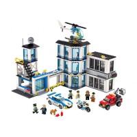 City Police Station Markas Polisi Helikopter Lego 60141 kw Bela 10660