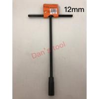 Kunci T IDEKU 12 mm / Kunci Sock T / Kunci Sok T / T Socket Wrench