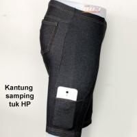 Celana Sepeda Model Jeans - Padding Gel