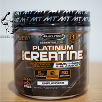 platinum creatine muscletech 400 gram 80 serving