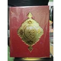 Cetak Buku Yasin Hard Cover 192 Hal Termurah