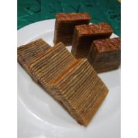 Kue Lapis Khas Palembang