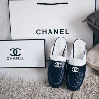 Chanel Quilted Semi-Loafer Slip On