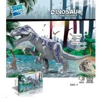 045-1 Lego Dinosaur Baryonyx Dinosaurus