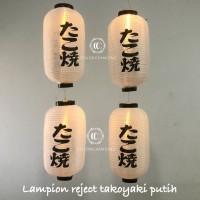 Lampion reject takoyaki kain outdoor putih promo murah