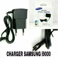 Travel charger adaptor i9000
