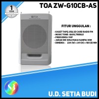 Portable Sound System / Wireless Amplifier TOA ZW-G10CB-AS